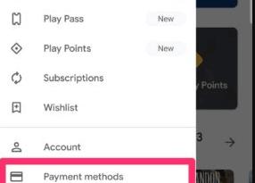 كيفية إضافة بطاقة ائتمان في قوقل بلاي